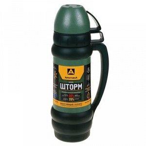Термос , 1 л, вакуумный, зелёный