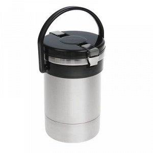 """Термос для еды """"Экспресс"""" с широким горлом, 1.35 л (3 контейнера ? 0.45 л), 74 °С, 6 ч"""