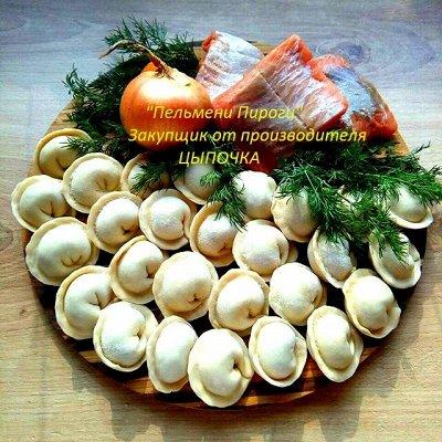 Сибиряки_Наш 100% ХИТ♨️Слеплены с любовью❣️😋 — Пельмени с Морепродуктами! (Наисвежайшие) — Замороженные продукты