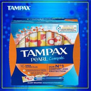 TAMPAX Compak Pearl Тампоны женские гигиенические с аппликатором Super Plus Duo 16шт