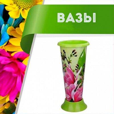 Цветоводство: для дома и дачи-40 — Вазы напольные для срезанных цветов — Интерьер и декор
