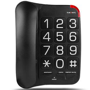 ⭐Техника с гарантией-32⭐ Быстрый сбор и получение! — Телефоны — Бытовая техника