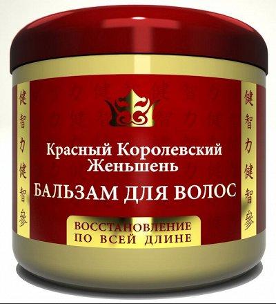 🌿Ваше здоровье! Мумие, мед! Аюрведа! Есть антисептики! ❤  — Натуральная косметика для волос — Для волос