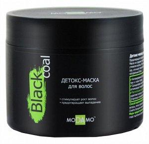 Детокс маска для волос Черный уголь стимулирует рост, предотвращает выпадение моДАмо 250 мл.