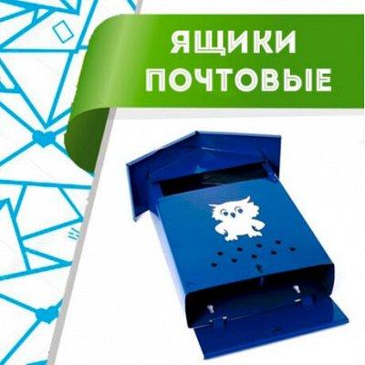 Цветоводство: для дома и дачи-39 — Ящики почтовые — Интерьер и декор