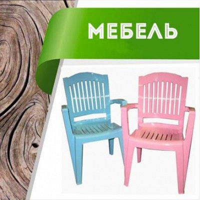 Цветоводство: для дома и дачи — Мебель — Мебель