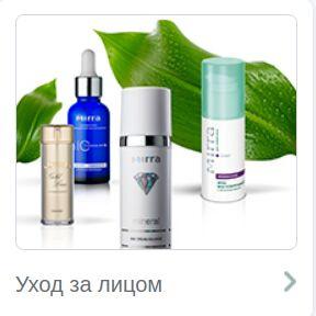 МИРРА Хабаровск. Клеточная косметика. Будьте красивы! — Очищение — Очищение