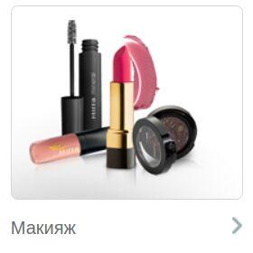 МИРРА Хабаровск. Клеточная косметика. Будьте красивы! — Средства для губ — Для губ