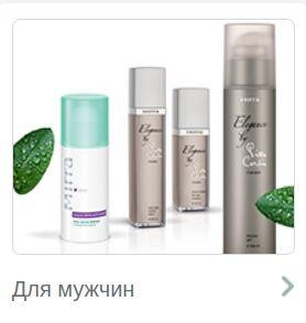 МИРРА Хабаровск. Клеточная косметика. Будьте красивы! — Для мужчин — Мужская линия