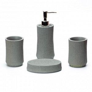 Набор аксессуаров для ванной комнаты из искусственного камня (полистоун) АВ-1030 серый