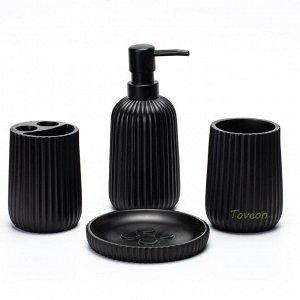 Набор аксессуаров для ванной комнаты из искусственного камня (акрил) АВ-2006 черный
