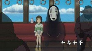Брелок мультфильм Унесенные призраками