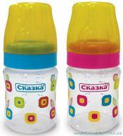 """Сказка Детская бутылочка(рожок) для кормления рисунок """"Цветные квадратики""""150 мл 1197"""