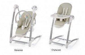 Детский стул-стол для кормления SG116 (коричн/беж) (1/1)
