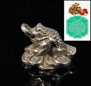 Лягушка кошельковая с монетами, олово (в упак)