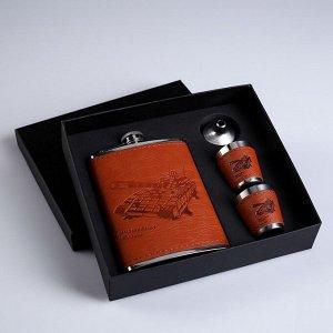 """Подарочный набор """"Танк"""" 4 в 1: фляжка 240 мл, воронка, 2 рюмки, коричневый, 17х18 см"""