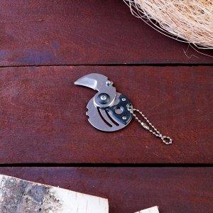 Нож-брелок перочинный складной, лезвие 3 см