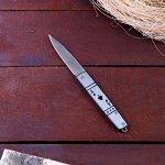 Нож перочинный лезвие хром 7,3см, рукоять Туз пик, 17см