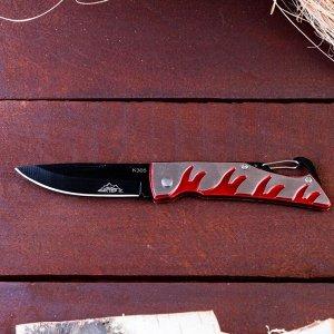 Нож перочинный Мастер К лезвие 7см, рукоять Огонь, крепление-петля 16,5см