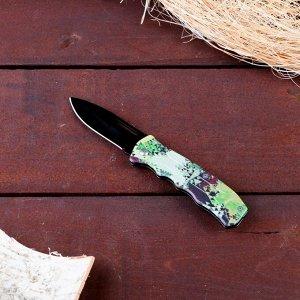 """Нож перочинный складной """"Камуфляж"""", лезвие 6,5 см"""