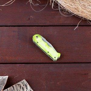 Нож перочинный полуавтомат зеленый, лезвие 6,5 см, с фиксатором