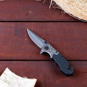 """Нож перочинный складной """"Стрелы"""", лезвие 7 см, с фиксатором"""