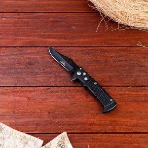 Нож перочинный Мастер К, лезвие со скосом с отверстием 6,5см, рукоять черная 15.5 см