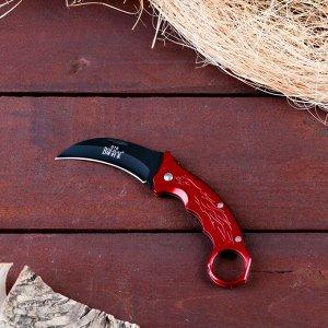 """Нож-керамбит """"Пламя"""", красная рукоять, лезвие 6,5 см"""
