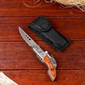 Нож складной автоматический с фиксатором, фонариком в чехле, рукоять в форме приклада