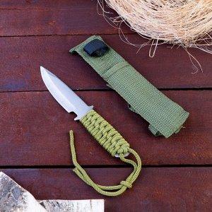 Нож метательный в оплётке, лезвие 17,5 см