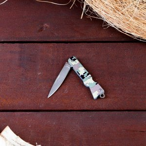 Нож перочинный лезвие хром 5,3см, рукоять Ружье хаки, 12,5см