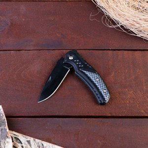 """Нож перочинный складной """"Карбон"""", лезвие 6,5 см"""