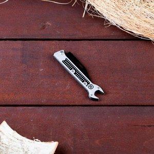"""Нож перочинный складной """"Гаечный ключ"""", лезвие 5,5см, рукоять 9см"""