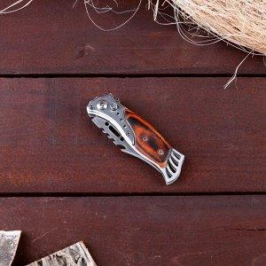Нож складной автоматический, рукоять - дерево (с кнопкой, фиксатором и фонариком)