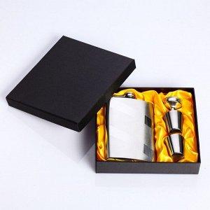 """Подарочный набор 4 в 1 """"Классика"""": фляжка 270 мл + 2 рюмки, воронка"""