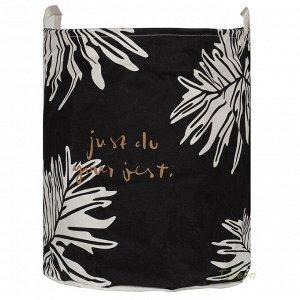 Корзина для белья большая, текстильная к-0225