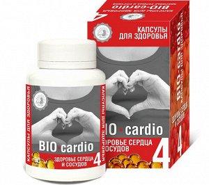 Здоровье сердца и сосудов «BIO-cardio»