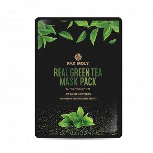 Тканевая маска с зелёным чаем!