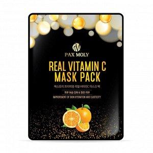 Тканевая маска с Витамином С