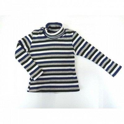 Детская одежда от производителя*Доступные цены! — Водолазки — Водолазки, лонгсливы