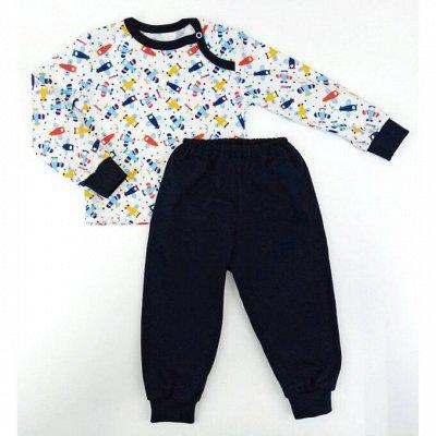 Детские пижамки от производителя! Готовимся к осени! — Пижамы — Комбинезоны и костюмы