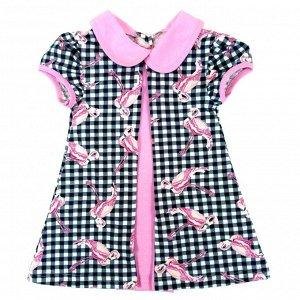 Платье 7066/15 (розовый фламинго)