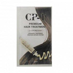 PREMIUM HAIR TREATMENT POUCH 12.5ml