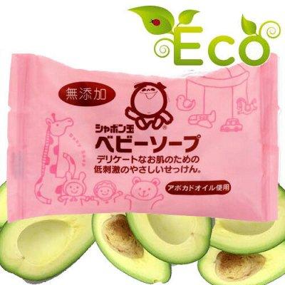 Бытовая химия и косметика из Японии 53 — Косметическое мыло — Мыло косметическое