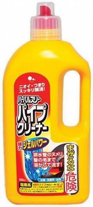 """050039 """"Mitsuei"""" Очиститель для труб 1л 1/12"""