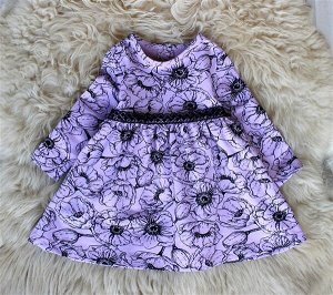 Платье детское «Эмма2»