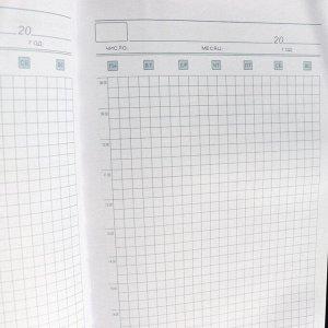 Ежедневник Комплектация: -формат А5; -клетка; -дни недели; -карта мира; -закладка; -твердая, дутая обложка!   Помощник на каждый день в 2020 году!  Невероятно стильная обложка, интересный цвет! Бумага