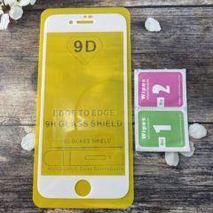 Защитные стекла Glass и аксы!  Дарим подарки за заказ🎁   — Зашитные стекла для телефонов IPhone 6/6S — Для телефонов