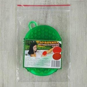 Массажёр антицеллюлитный «Чудо-варежка», с подвесом, цвет МИКС