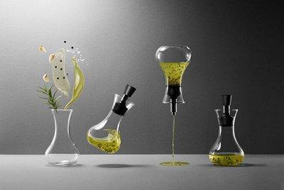Дизайнерские вещи для дома+кухня,  АКЦИЯ — Eva Solo - ПРЕДМЕТЫ ИНТЕРЬЕРА И ПОСУДА ИЗ ДАНИИ — Кухня